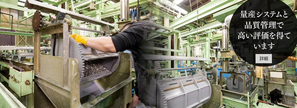 テクノロジーと職人の手業の融合が、入谷電鍍所の財産です