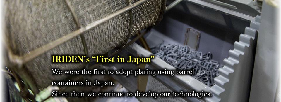 IRIDEN's First in Japan