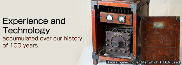 Experience and Technology accumulated over our history of 100 years.